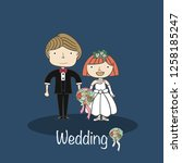 wedding invitation with cute... | Shutterstock .eps vector #1258185247