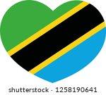 tanzania flag in a heart vector ... | Shutterstock .eps vector #1258190641
