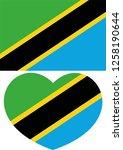 tanzania flag in a heart vector ... | Shutterstock .eps vector #1258190644