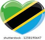 tanzania flag in a heart vector ... | Shutterstock .eps vector #1258190647