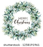 watercolor merry christmas... | Shutterstock . vector #1258191961