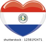 paraguay flag in a heart vector ... | Shutterstock .eps vector #1258192471