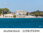agios sostis  greece 3 july... | Shutterstock . vector #1258193344