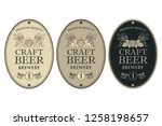collection of beer labels in... | Shutterstock .eps vector #1258198657