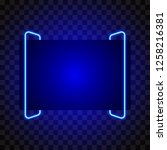 abstract blue neon rectangle... | Shutterstock .eps vector #1258216381
