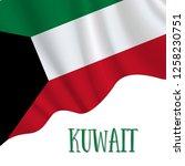 25 february  kuwait... | Shutterstock .eps vector #1258230751