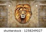 3d wallpaper  architectural... | Shutterstock . vector #1258249027