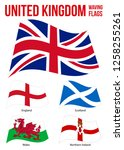united kingdom waving flags... | Shutterstock .eps vector #1258255261