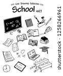 school 1  line drawing... | Shutterstock .eps vector #1258266961