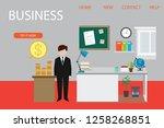 modern flat design isometric... | Shutterstock .eps vector #1258268851