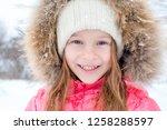 little adorable happy girl in... | Shutterstock . vector #1258288597