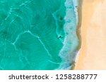 dead sea coastline in desert...   Shutterstock . vector #1258288777
