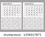 two simple calendars for the...   Shutterstock .eps vector #1258317871