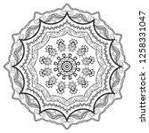 mandala isolated design element ... | Shutterstock .eps vector #1258331047