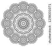 mandala isolated design element ... | Shutterstock .eps vector #1258331071