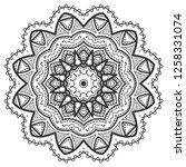 mandala isolated design element ... | Shutterstock .eps vector #1258331074