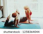 mum and daughter training...   Shutterstock . vector #1258364044