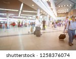 blurred photo.waiting for... | Shutterstock . vector #1258376074