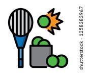 tennis racket icon | Shutterstock .eps vector #1258383967