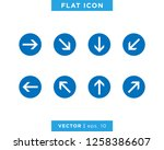 set of arrow icon vector design ...
