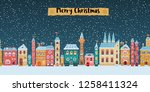 snowy christmas street. winter...   Shutterstock .eps vector #1258411324