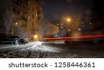 night winter landscape in the... | Shutterstock . vector #1258446361