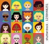 set of woman avatar icons in... | Shutterstock .eps vector #1258448251