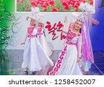 andong   south korea   oct 01   ... | Shutterstock . vector #1258452007