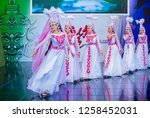 andong   south korea   oct 01   ... | Shutterstock . vector #1258452031