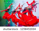 andong   south korea   oct 01   ... | Shutterstock . vector #1258452034