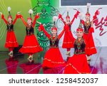 andong   south korea   oct 01   ... | Shutterstock . vector #1258452037