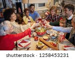 happy family and friends... | Shutterstock . vector #1258453231
