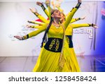 andong   south korea   oct 01   ... | Shutterstock . vector #1258458424