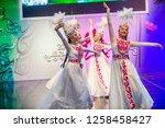 andong   south korea   oct 01   ... | Shutterstock . vector #1258458427