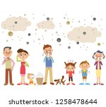the whole family cold | Shutterstock .eps vector #1258478644