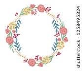 hand drawn circle frame... | Shutterstock . vector #1258495324