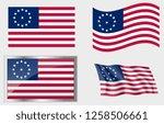 flag of the us 13 stars cowpens  | Shutterstock .eps vector #1258506661