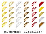 corner ribbon banner icon set ...