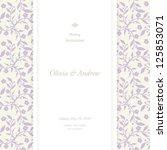 wedding card  invitation card | Shutterstock .eps vector #125853071