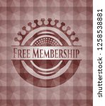 free membership red polygonal... | Shutterstock .eps vector #1258538881