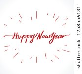 happy new year illustration...   Shutterstock .eps vector #1258556131