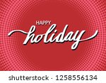 happy new year illustration...   Shutterstock .eps vector #1258556134