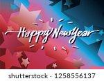 happy new year illustration...   Shutterstock .eps vector #1258556137