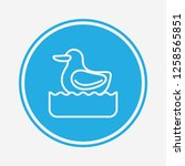 Duck Vector Icon Sign Symbol