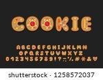 alphabet cookie design. letters ... | Shutterstock .eps vector #1258572037