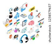 academic degree icons set.... | Shutterstock .eps vector #1258579657