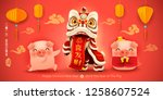 happy new year 2019. chinese... | Shutterstock .eps vector #1258607524