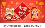 happy new year 2019. chinese... | Shutterstock .eps vector #1258607527