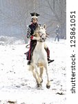 Small photo of WARSAW - FEBRUARY 26: Reenactor of Polish Uhlan during the historical reenactment of the Battle of Olszynka Grochowska 1831 - between armies of Poland and Russia on February 26, 2011 in Poland.