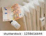 thermostatic valve for the... | Shutterstock . vector #1258616644